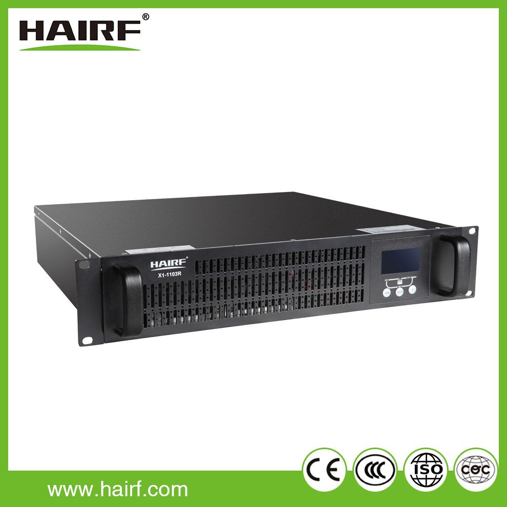 Hairf brand new design AC UPS price in Pakistan