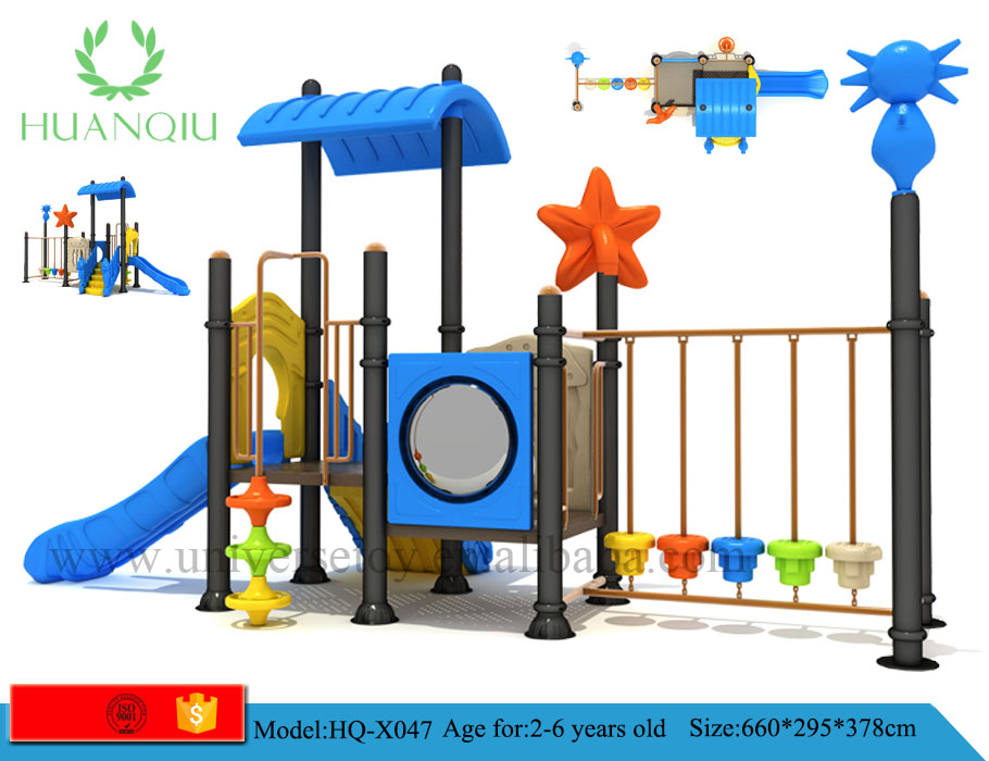 Ocean theme outdoor children playground equipment small set <strong>slide</strong> with walking exercise games