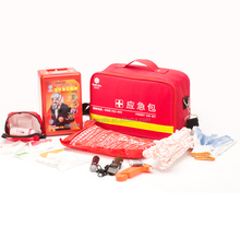 wholesale fire disaster factory hotel promotional emergency bag first aid kits