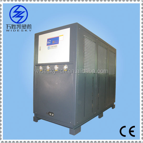 CE Cerification 132KW 40HP 37TON Air Cooled Water Chiller Indonesia