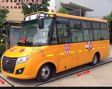 18 seats Dongfeng school bus