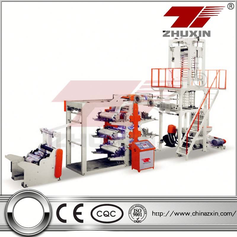 small film blowing machine