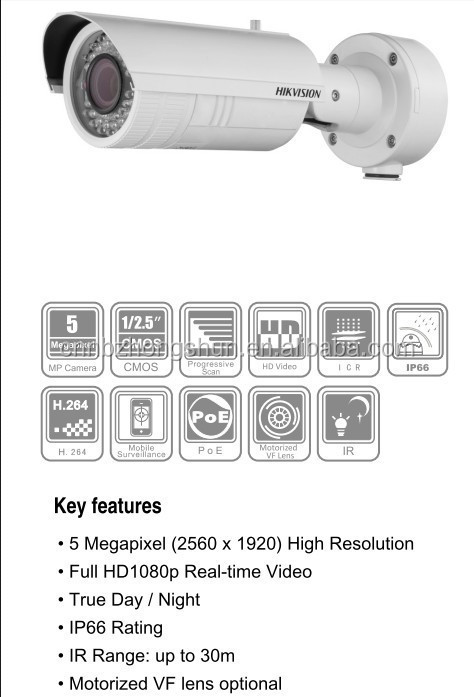 5MP IR Bullet Camera DS-2CD8283F-EIZ IP Camera