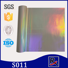#S011 Holographic iridescence rainbow foil for fabric and leather