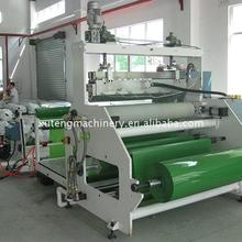 Reliable And Good1000mm good quality hot melt adhesive film coating machine