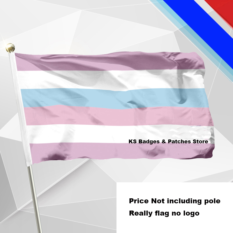 Intersex Pride