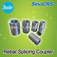 rebar coupler,rebar connection sleeve,rebar coupling