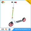 Hot sell wholesale 2wheel foot adult kick scooter