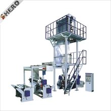 Pp Pe Recycling Protective Coating Machine Wrap Film Welding Pvc Cutting Blown Plastic Extruder Machines Dewatering Embossed C