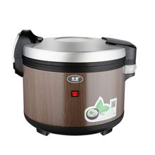 7L Food Warmers Goobol Big Commercial Electric Rice Warmer For Keep warm 10kg cooked rice