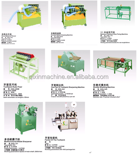 wood toothpick making machine/ toothpick production line