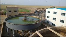 Low Cost Sedimentation Tank Equipment Thickener For Liquid Detergents
