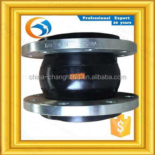 factory high pressure resistant rubber concentric expansion joints for pipe fittings