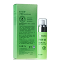 Rolanjona skin care repairing aloe gel organic aloe vera gel 50g with customized logo