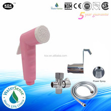 High quality ABS plastic Muslim Bidet Shattaf Diaper Sprayer Shower SET
