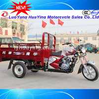 HY200ZH-FY2 trike 3-wheel motorcycle