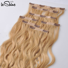 Afro Kinky Curly Clip In Hair Extensions For Black Women, Virgin Hair Extension Clip, 8 Inch Clip-In Human Hair