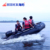Hider Inflatable Fishing Boat for Sale/PVC Fishing Boat/Inflatable Boat