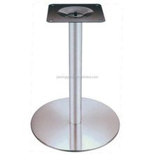 high quality stainless steel table base