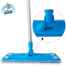 Mr.SIGA Wet And Dry Microfiber Floor Cleaning Flat Mop
