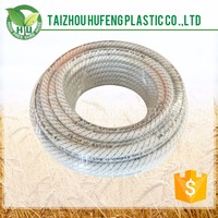 Promotional Prices PVC Plastic Hose Turkey