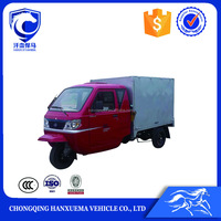 moving shop new model 200cc closed cargo box vending tricycle