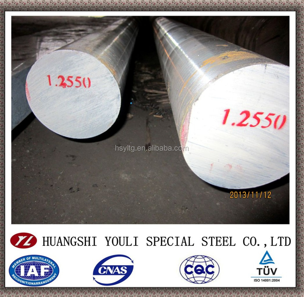 1.2550 Tool steel round bar,1.2550 Alloy steel,Din 1.2550 Steel Rod