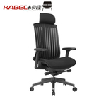 Multi-functional Modern Executive Ergonomic Office Chair
