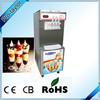 18-25L/H high production commercial frozen yogurt machine