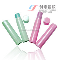 Ball lip balm,cosmetics selling~ccy2001