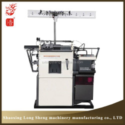 YH-308 full automatic gloves knitting machine