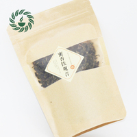 Honey fragrance Chinese Oolong Anxi Tieguanyin Tea Tie Guan Yin for women