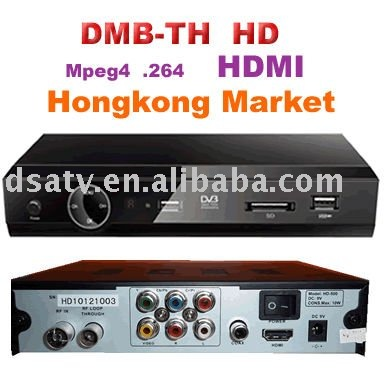 DMB-TH HD Hongkong set-top box