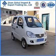 Direct selling 3 seater electric car BSH ,motor car