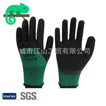 RAMSAFETY anti light bite Cotton textile gloves with green rubber on palm working gloves