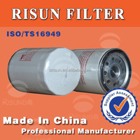JX1011B Lubrication System parts Spin On oil Lube Filter oil filters fuel filter factoy OEM service