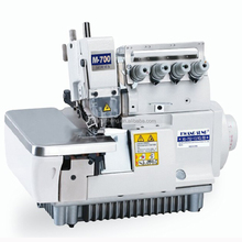 KS-752-13/DD Industrial Overlock Sewing Machine For Sale