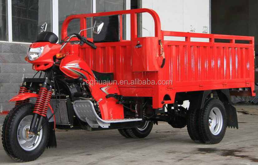 Three Wheel Motorcycle Tricycle motor 250cc Engine Water Cooled 4 double rear wheel motorcycle