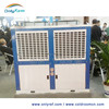 Condensing unit for milk cooling, cooling condensing unit for dairy