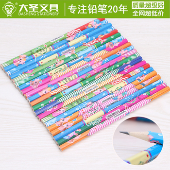 New hb pencils with cut in a sleeve for kids