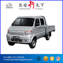 Changan Q20 gasoline double cabin mini truck for sale