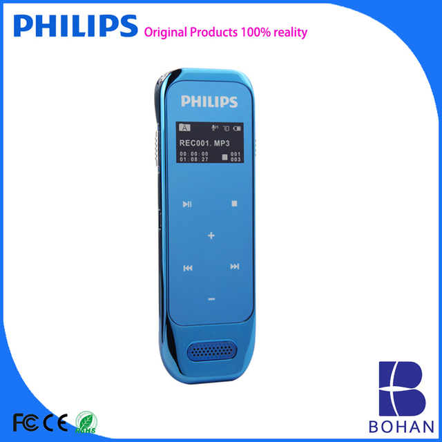 PHILIPS Recorder Voice Online Free with Effects