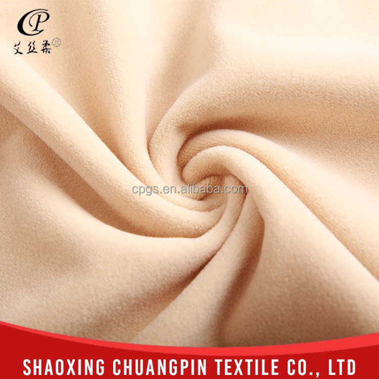 Factory Wholesale 100% Polyester Velvet Curtain Fabric