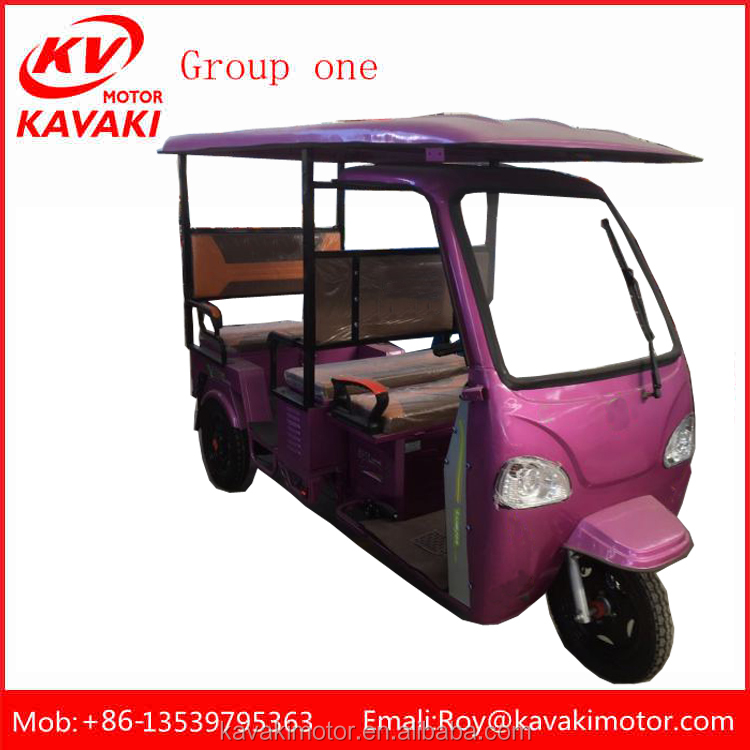 China Factory 2016 Bajaj Tricycle Tuktuk Taxi Motorcycle Electric Bajaj Style Tricycle/ Auto Rickshaw Price