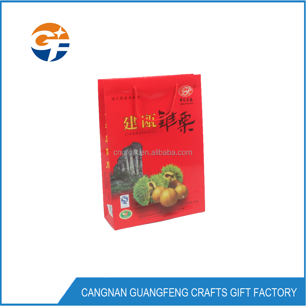 Chinese Factory Customize Simple Cheap Brown Kraft Paper Bag With Drawstring