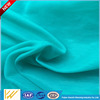 Hot Free Sample 100 Polyester Tulle