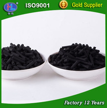 Activated Carbon coal based activated carbon anthracite coal activated carbon HY 1212