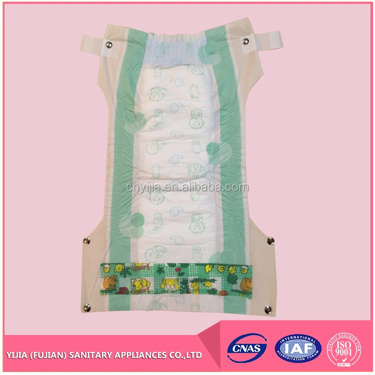 2017 Newest and Hot Sale absorbent diapers baby wholesale manufacturers in China