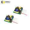Cool appearance high PF 0.96 16V to 36V 600mA 300mA content current isolated LED driver open frame