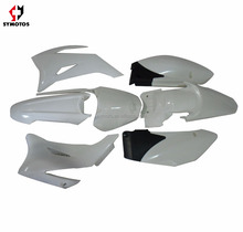pitbike fairing kits 110 pit bike dirt bike plastics kit